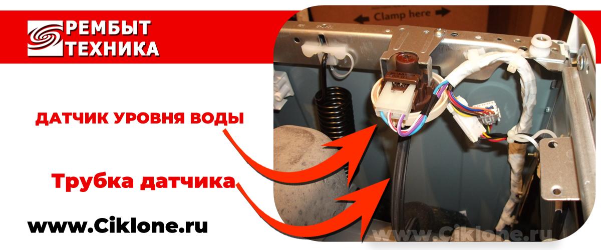 РЕ Код ошибки стиральной машины LG